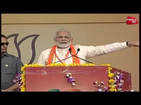 भोपाल में BJP का 'कार्यकर्ता महाकुंभ' PM मोदी LIVE... News Tak