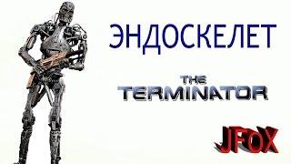 Фигурка NECA Терминатор.Эндоскелет T-800/Neca The Terminator T-800 Endoskeleton Figure)