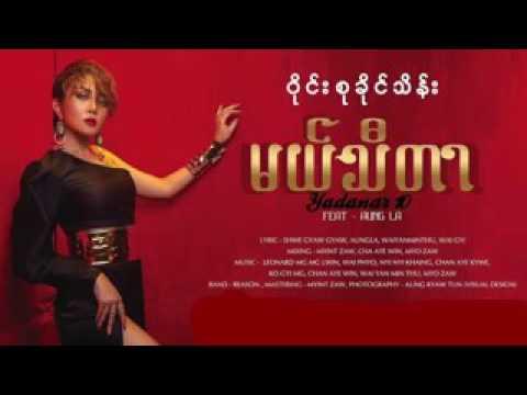Wine Su Khine Thein New song 16/7.2017