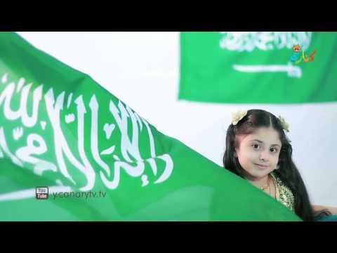 سارعي - ريماس العزاوي - إيقاع