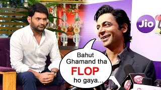 Sunil Grover Makes FUN Of Kapil Sharma's New Show Family Time To SHUT DOWN As it Has FLOPPED