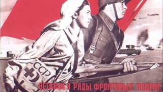 My Army (Армия моя)-The Red Army Choir
