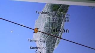 OMG! RSOE REPORT: & 20 EARTHQUAKES HIT OFF S.E. COAST OF JAPAN