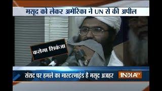 Ankhein Kholo India | 21st July, 2017 - India TV