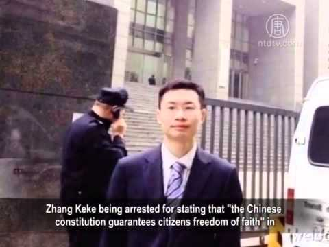 "Chinese Human Rights Lawyers: ""We Will Embrace Freedom"""