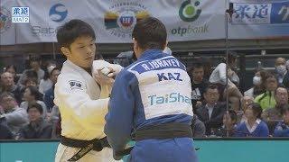 柔道グランドスラム東京 男子60kg級 3位決定戦 志々目 徹vsイブラエフ