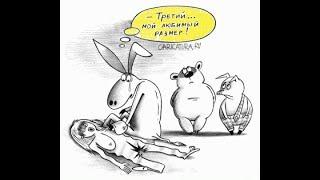 Интересный и прикольный черный юмор карикатур
