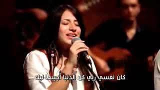 Lagu Kristen bahasa Arab 18