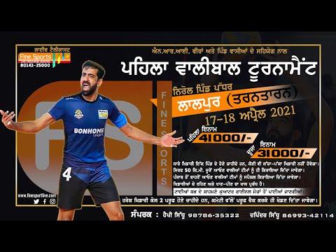Final Day    1st Village Level Volleyball Tournament, Lalpur (Taran Taran)     Fine Sports
