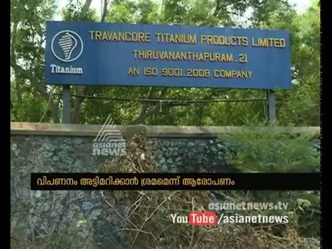 Sabotage attempt in Travancore Titanium