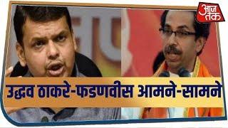 Uddhav Thackeray और Devendra Fadnavis आए आमने-सामनेे, नहीं दिखी सियासी कड़वाहट