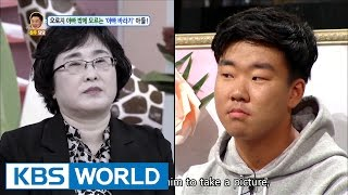 A fool for daddy [Hello Counselor / 2016.12.05]
