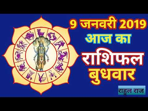 9 january birthday horoscope in hindi