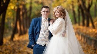 Свадьба Александра и Натальи 19.10.2013
