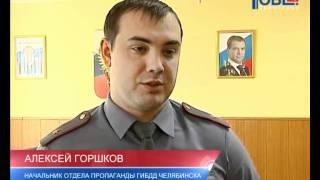 GIBDD zakon taxi(Гибдд о законе о такси в Челябинске., 2012-02-15T11:41:04.000Z)