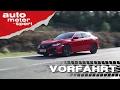 Honda Civic: Drei Zylinder können Laune machen! - Vorfahrt | auto motor und sport