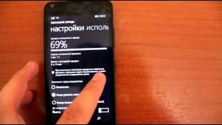 Глючит телефон! Microsoft Lumia 640(Что это? Почему так?, 2015-10-18T17:54:42.000Z)