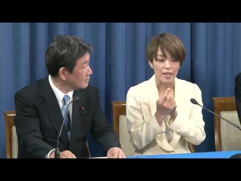今井絵理子【全26分】自民党参院選公認候補2/9発表会見