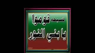 مزامير صلاة باكر كامله فريق ابو فام