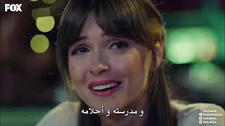 مسلسل الحب الاول الحلقة 9 التاسعة HD مترجمة العربية كاملة
