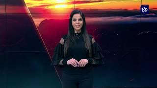 النشرة الجوية الأردنية من رؤيا 8-5-2018