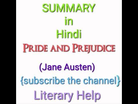 Pride and Prejudice Critical Evaluation - Essay