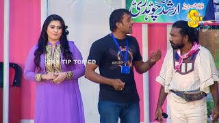Nadeem Chitta With Abid Charlie and Ali Naz Stage Drama Mr  Gaama Full Comedy Clip 2019