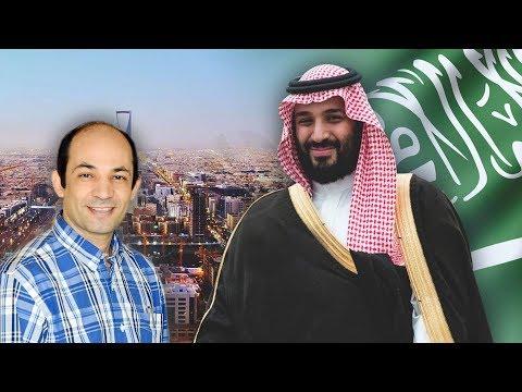 هل تنجح ثورة محمد بن سلمان فى السعودية ام يواجه مصير جورباتشوف  ؟
