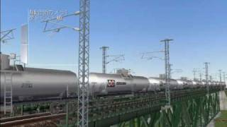 新VRM3★EH10直流電気機関車+タキ3000 20輌編成