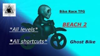 [Bike Race TFG] Beach 2 *All levels* *All shortcuts* (Ghost Bike)