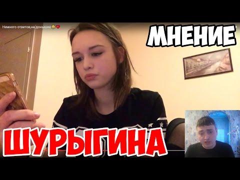 Валентина Новикова: Не умирай! Сделай 12 шагов!