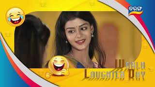 World Laughter Day wish | Tarang TV |comedy scene Mangala Charana
