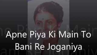Apne Piya Ki Main To Bani Re Joganiya - Instrumental by Rohtas