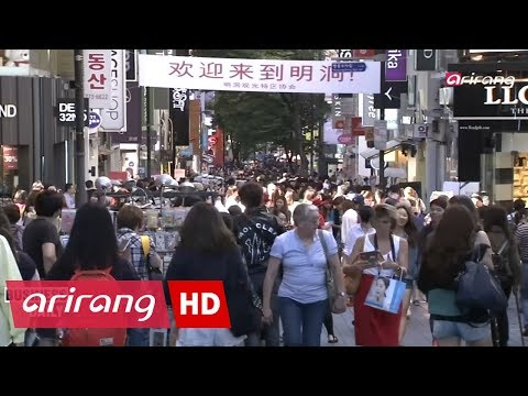 [Business Daily] Ep.604 - Korea's economic direction? / Future of banking _ Full Episode