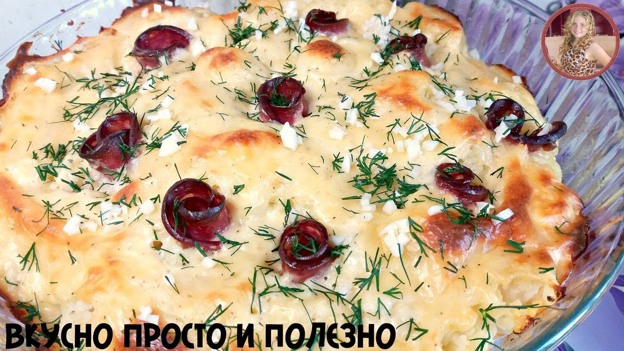 Шикарный Ужин - Покоряет Сразу! Изумительная Вкуснятина из Цветной Капусты