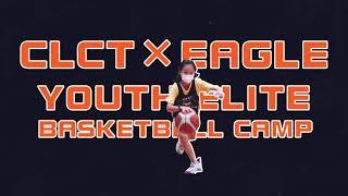 Publication Date: 2021-09-16   Video Title: CLCT × Eagle Youth Elite Baske
