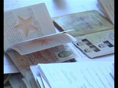 Участников боевых действий приглашают для предоставления документов на оформление удостоверения