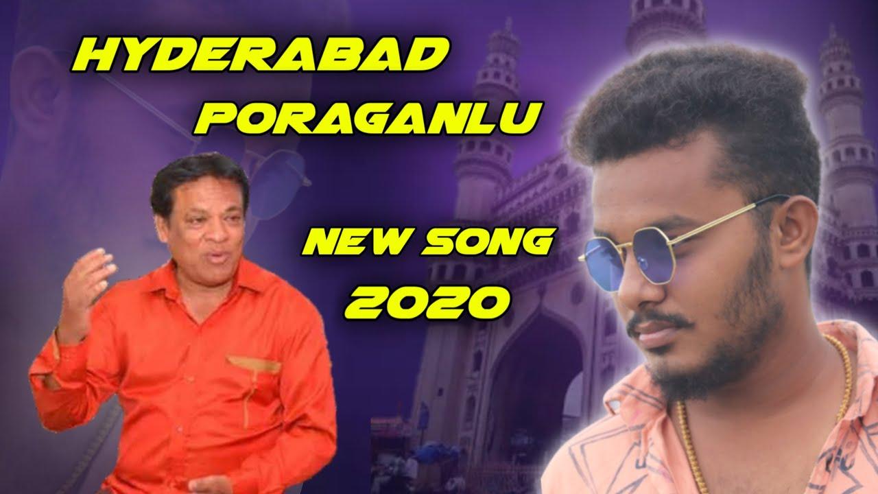 HYDERABAD PORAGANLU NEW SONG 2020 || TOLICHOWKI KITTU || SINGER : A.CLEMENT ANNA