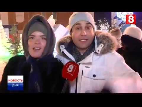 Последние новости в азове ростовской области