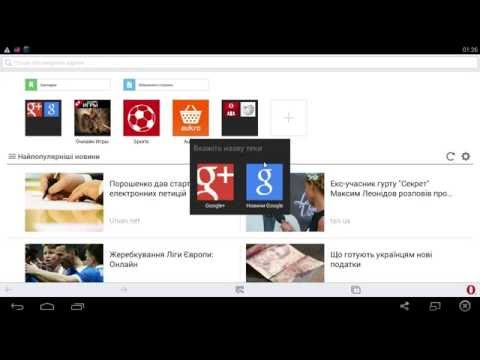 Opera Mini Browser Beta for windows phone 8.1 - Lumia Phones