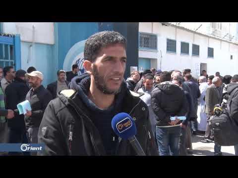 سوريون وفلسطينيون يحتجون على عدم دفع الأونروا بدل إيجار بيوتهم في غزة - سوريا  - 16:53-2019 / 4 / 21