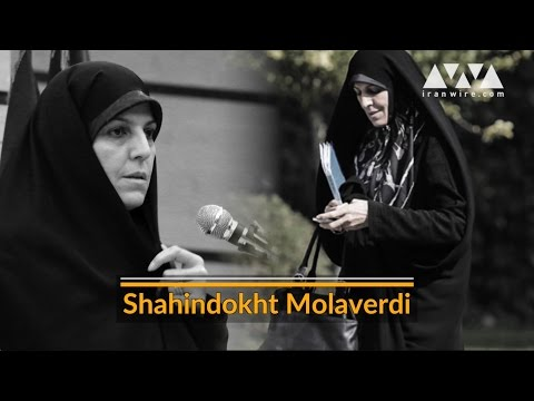 Iranian Women You Should Know: Shahindokht Molaverdi