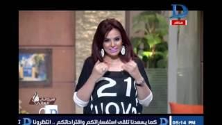برنامج سيداتي انساتي | مع حنان الديب و ليلى شندول حلقة 23-5-2017