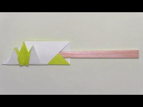 脱??達??巽卒?達?息達?続達?? Vol,320 巽速存竪蔵?達?速脱??達??脱?孫 Ver.3 Origami: How to fold a ...
