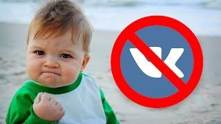 В России хотят запретить детям до 14 лет пользоваться соц. сетями?