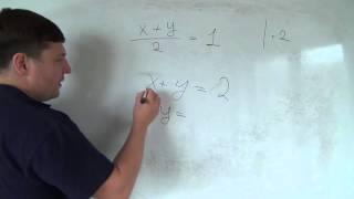 Алгебра 7 класс. 2 октября. Приводим к стандартному виду линейной функции 2