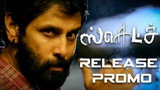 sketch release promo chiyaan vikram tamannaah vijay chandar thaman ss