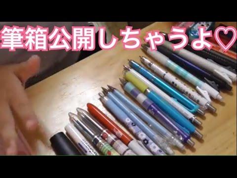 みっきー筆箱2016秋・冬