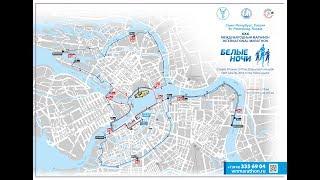 Смотреть видео Егор, ты когда-то так мог:Юбилейный 30-ый Международный марафон «Белые ночи» 2019 в Санкт-Петербурге онлайн