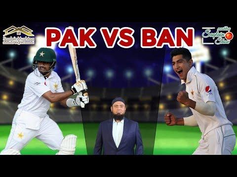 BAN Vs Pak Test Series 2020| Five Wickets By Naseem Shah |  Match Analysis By Saqlain  Mushtaq